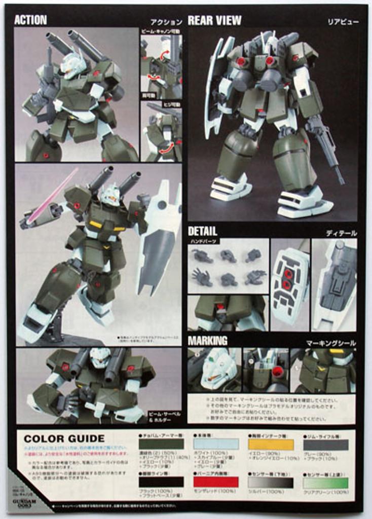 Bandai HGUC 125 Gundam RGC-83 GM CANNON II 1/144 Scale Kit