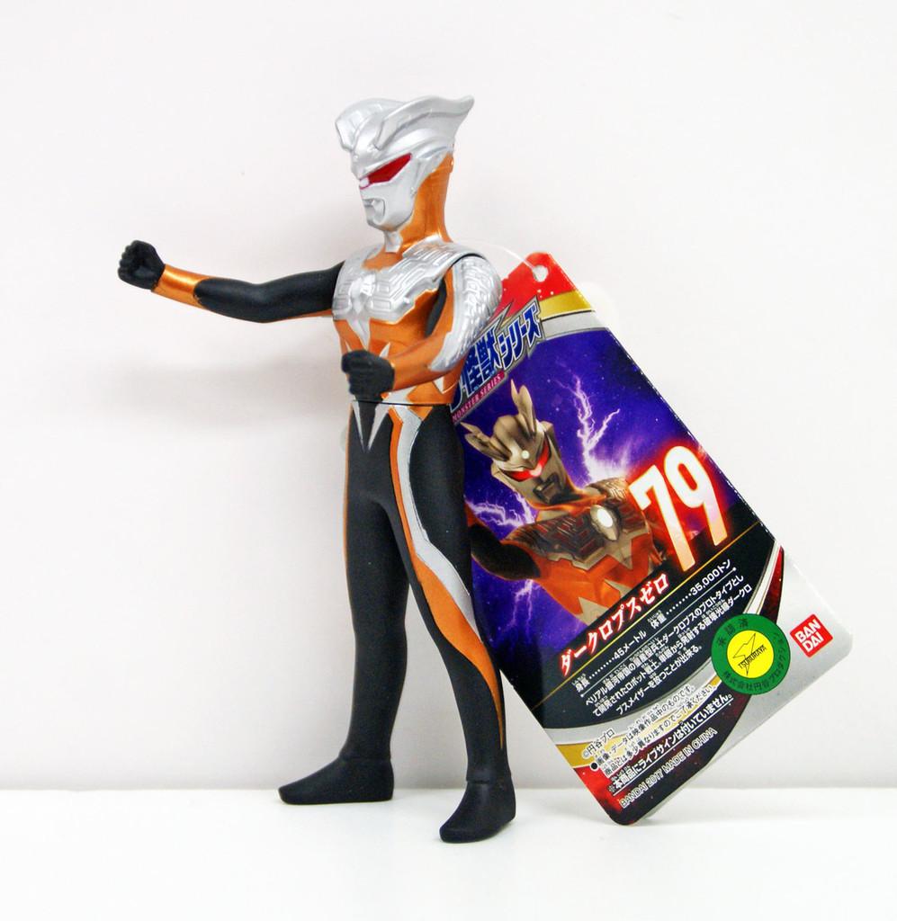 Bandai 117094 Ultraman Ultra Monster Series No.79 Darklops Zero Figure
