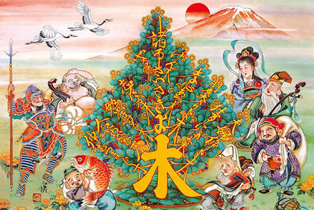 APPLEONE Jigsaw Puzzle 1000-805 Japanese Art Seven Lucky Gods (1000 Pieces)