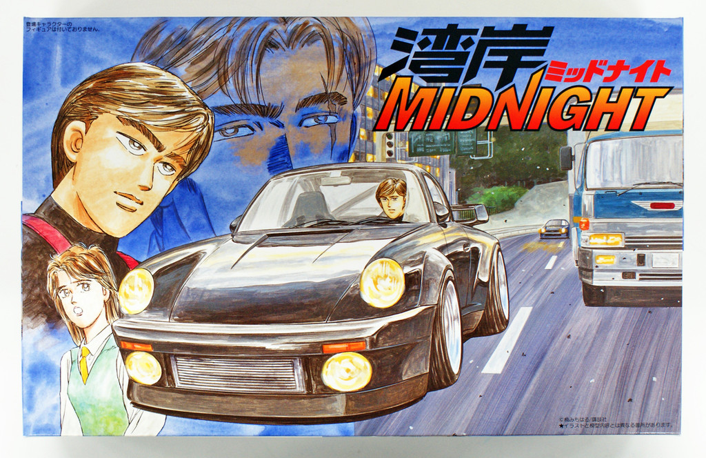 Fujimi 181325 Wangan Midnight Series #2 Black Bird 1/24 scale kit