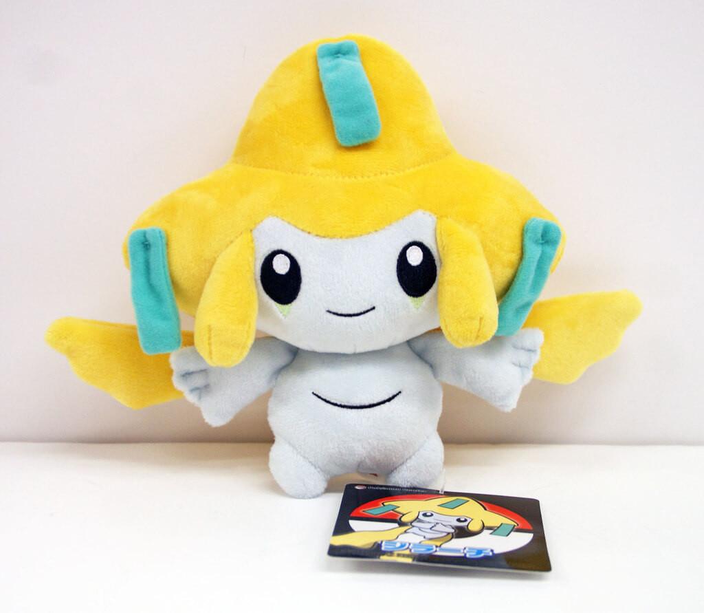 Pokemon Center Original Plush Doll Jirachi 630-221571