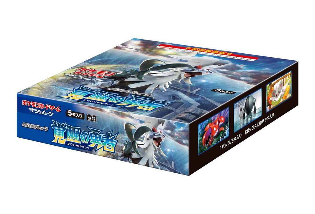 Pokemon Card Game SM4S Sun & Moon Awakened Heroes (Kakusei no Yusha) Booster Pack BOX