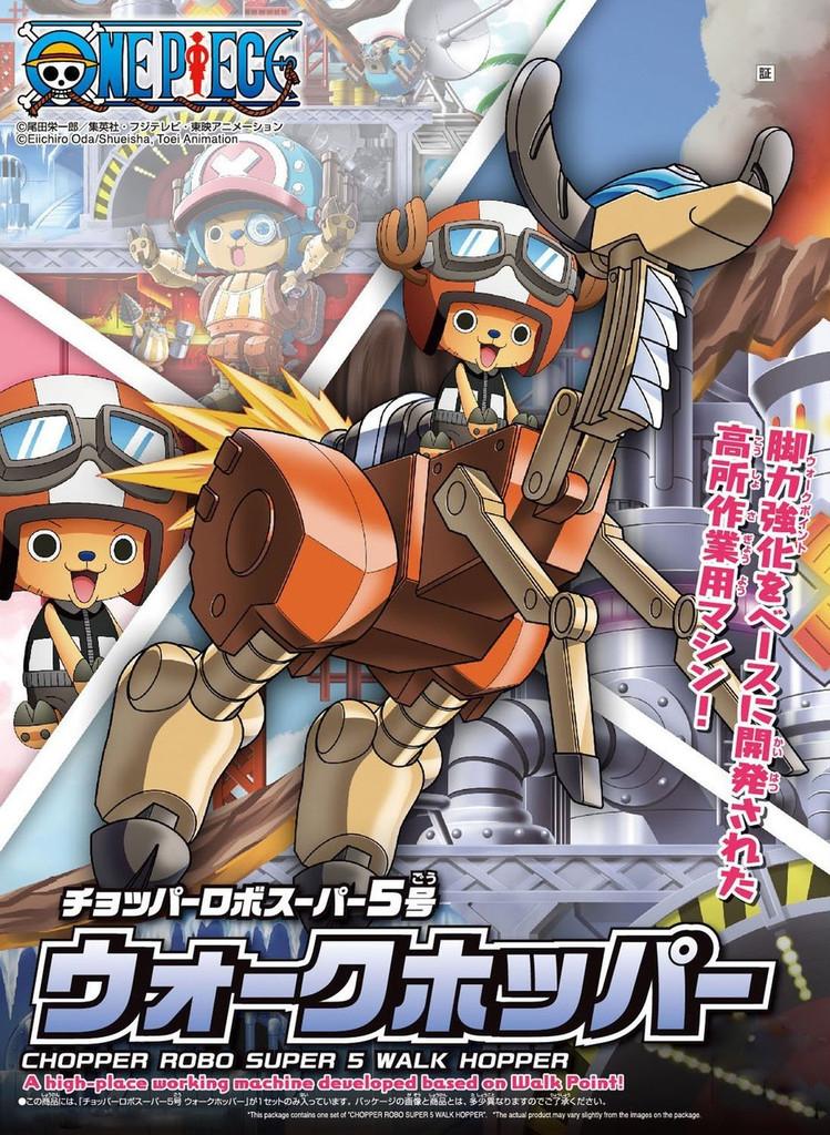 Bandai ONE PIECE CHOPPER ROBO SUPER 5 Walk Hopper non scale kit 105190