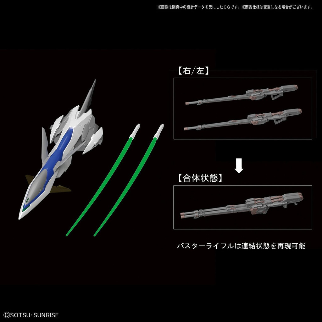 Bandai Gundam W Endless Waltz Hi-Resolution Model WING GUNDAM ZERO EW 1/100 scale kit 167464