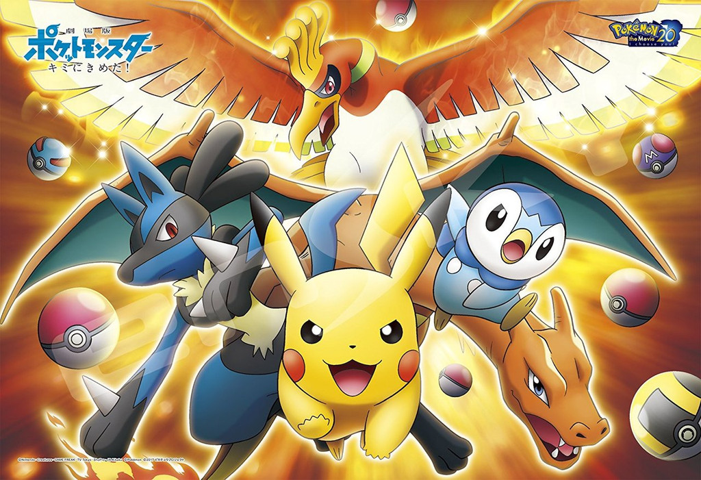 Ensky Jigsaw Puzzle 108-L587 Pokemon the Movie I Choose You! (108 L-Pieces)