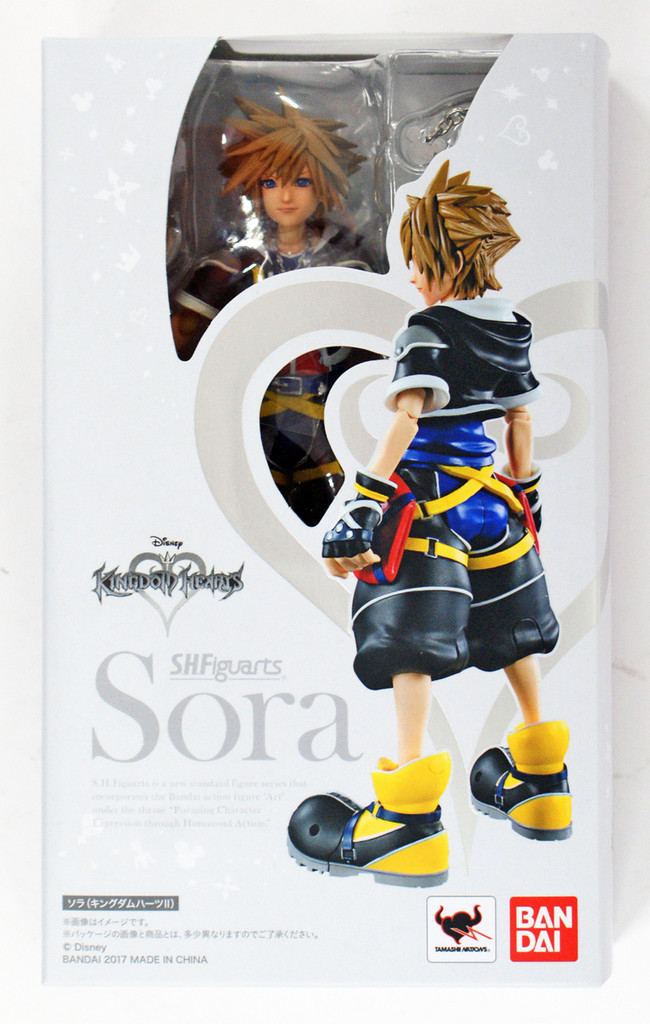 Bandai 161110 S.H. Figuarts Kingdom Hearts II Sora Action Figure