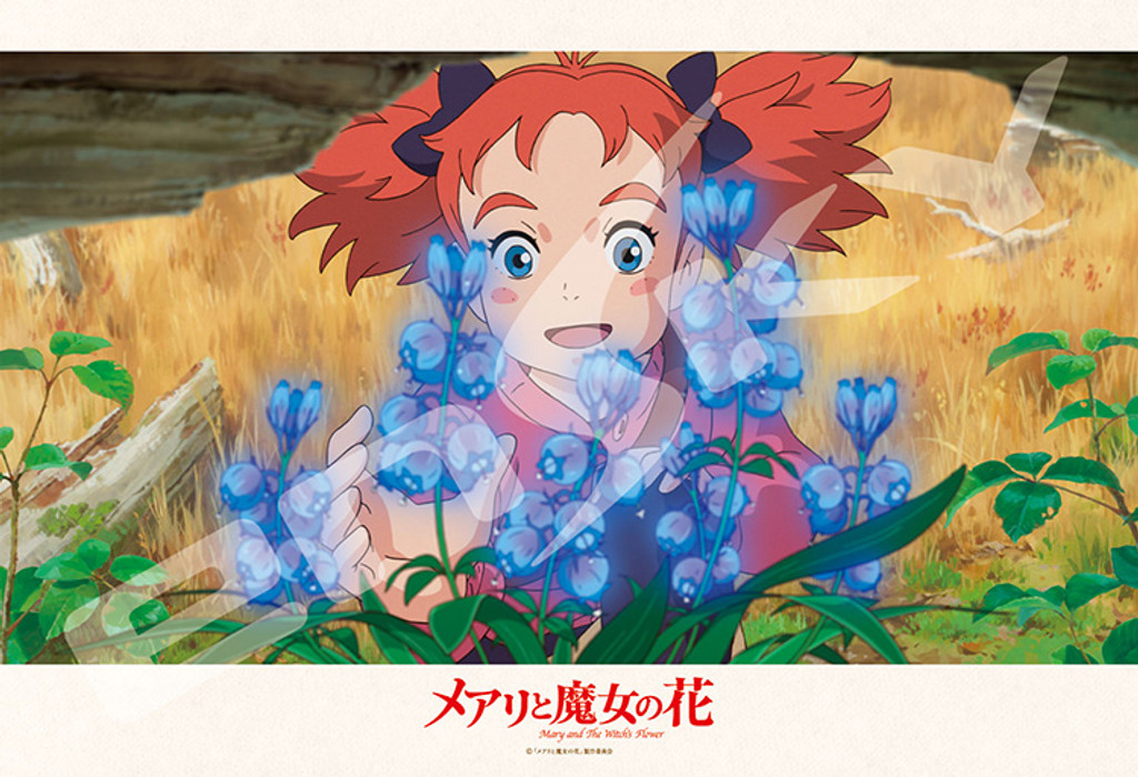 Ensky Jigsaw Puzzle 300-1198 Mary and the Witch's Flower (300 Pieces)