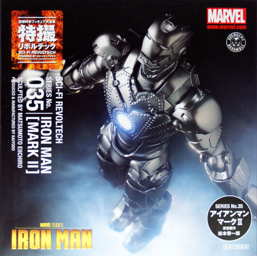 Resultado de imagem para Sci-fi Revoltech Series No.035 Iron Man Mark II