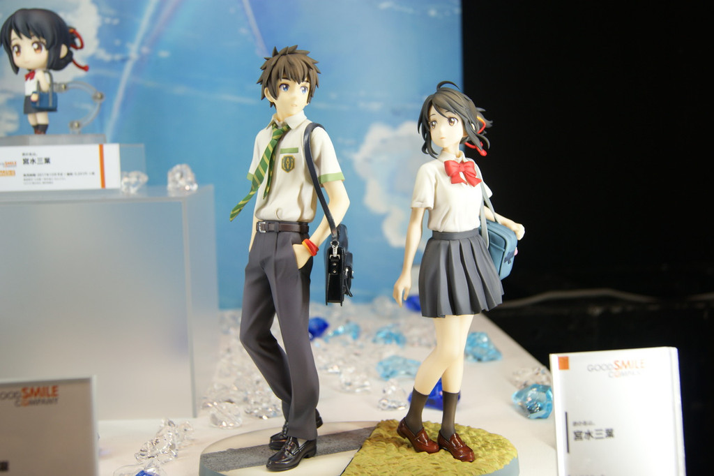 Good Smile Taki Tachibana 1/8 Scale Figure (Kimi no Na wa / Your Name)