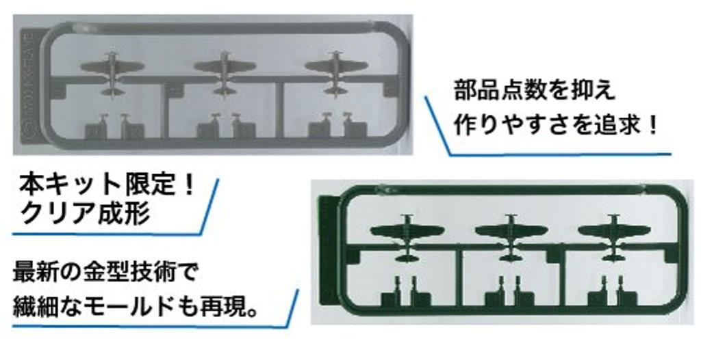 Fujimi TOKU SP79 IJN Aircraft Carrier Ryujo after 2nd Renovation 1/700 scale kit