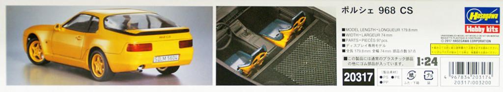 Hasegawa 20317 Porsche 968 CS 1/24 Scale Kit