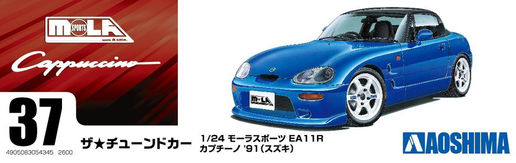 Aoshima 54345 MOLA Sports EA11R cappuccino '91(SUZUKI) 1/24 Scale Kit