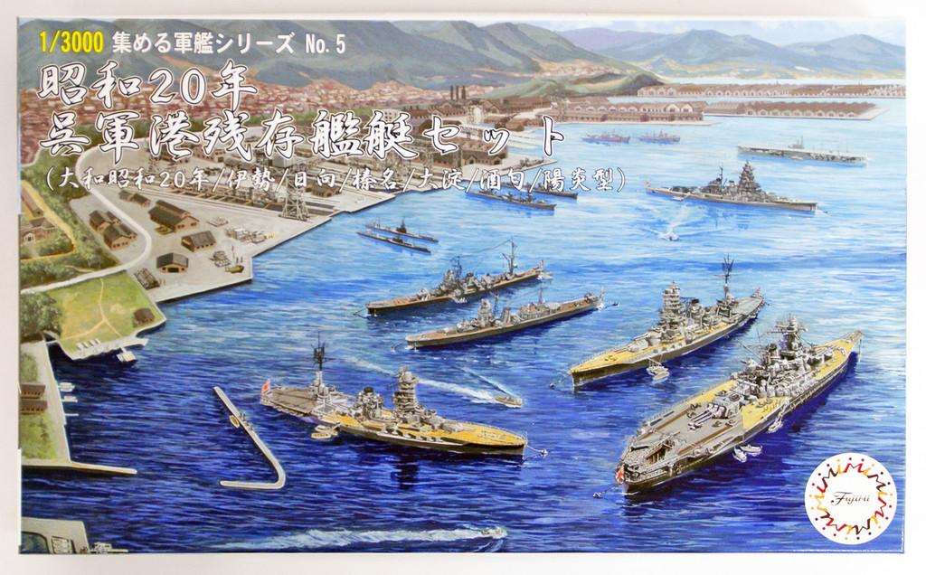 Fujimi Gunkan 05 401393 Kure Naval Port Remaining Warship Set 1/3000 Scale Kit