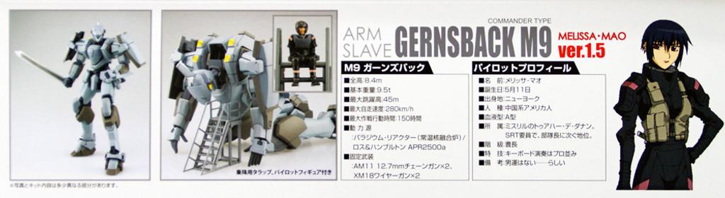 Aoshima 54116 Full Metal Panic TSR Arm Slave Gernsback M9 Ver. 1.5 Melissa Mao Machine 1/48 scale kit