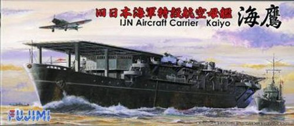 Fujimi TOKU SP81 IJN Aircraft Carrier Kaiyo 1/700 scale kit