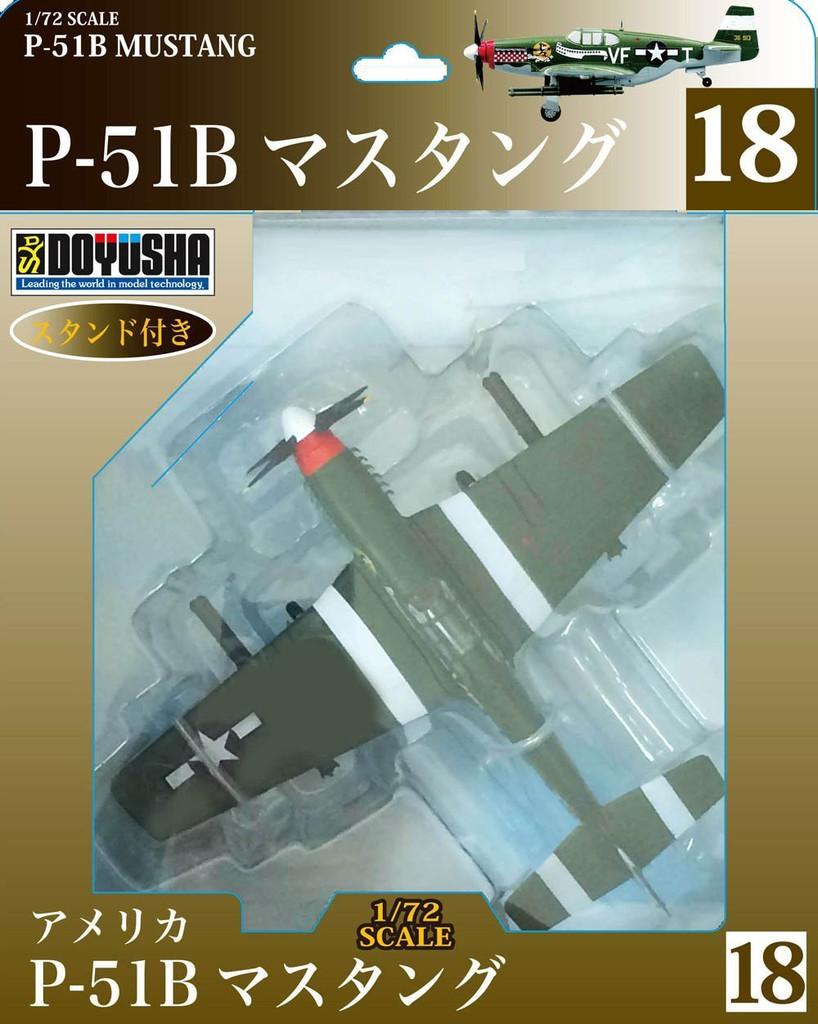 Doyusha 500576 Zero Fighter Type 52 No.18 P-51B Mustang 1/72 Scale Pre-painted Model