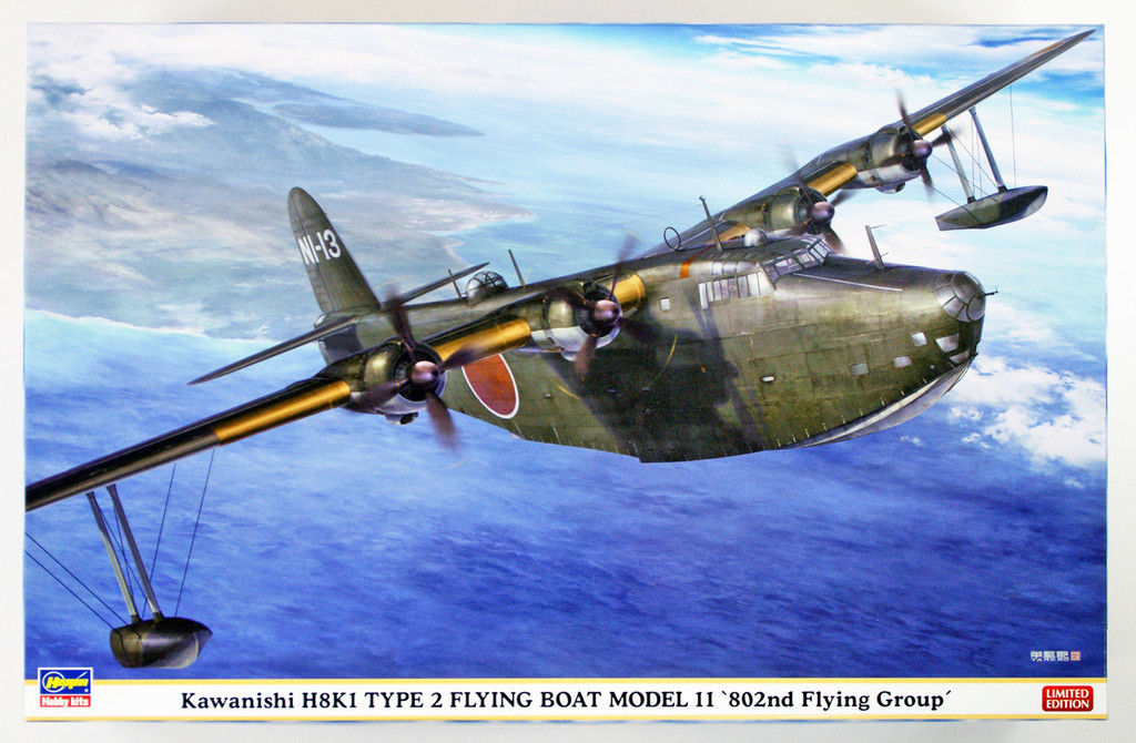Hasegawa 02257 Kawanishi H8K1 Type 2 Flying Boat Model 11 802 Flying Group 1/72 scale kit