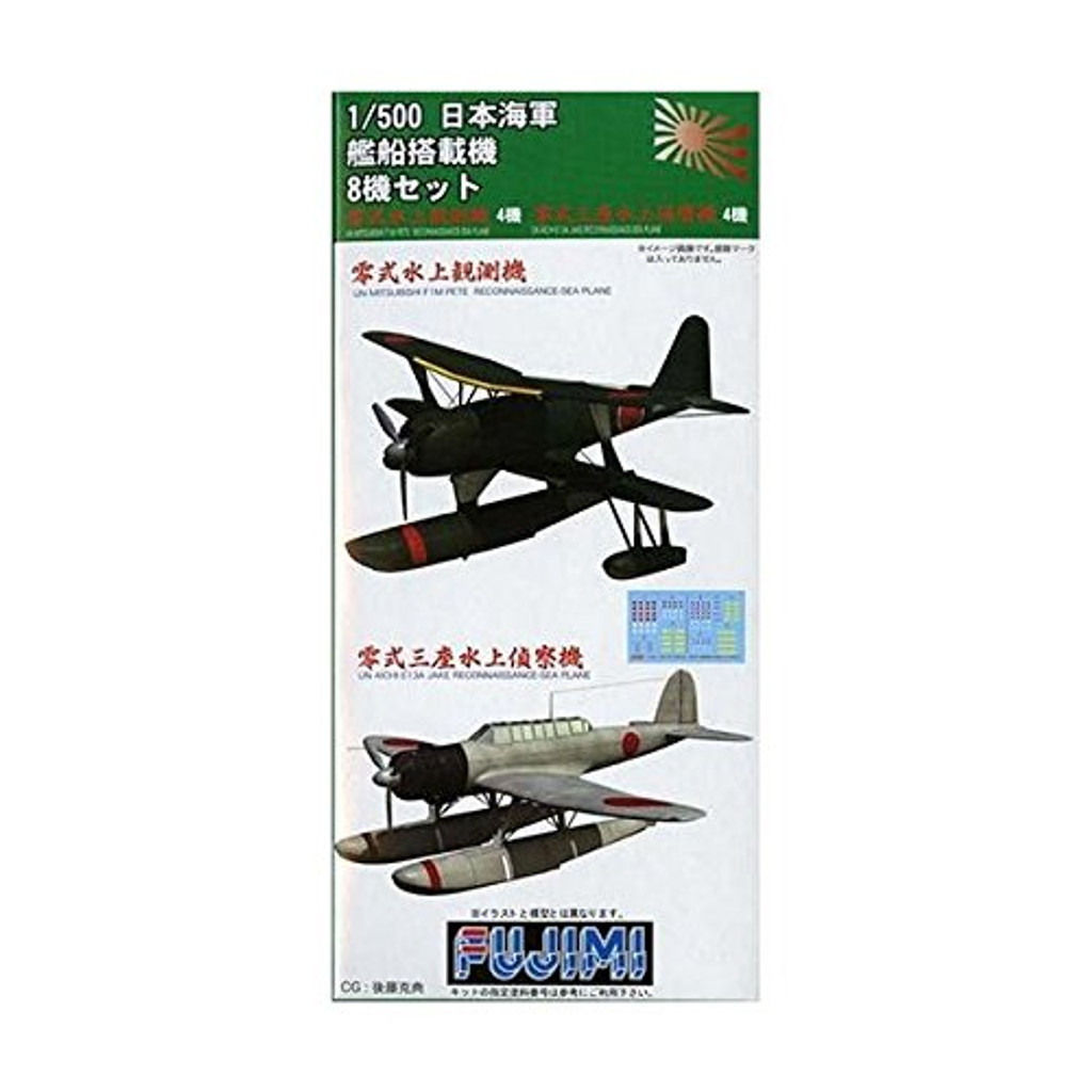 Fujimi 1/500 Gup6 Type-0 Water Observation Aircraft set