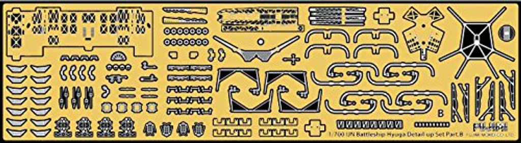 Fujimi 1/700 Gup131 Genuine Photo-etched Parts for Aircraft Carrier Hyuga (1941) 1/700 scale