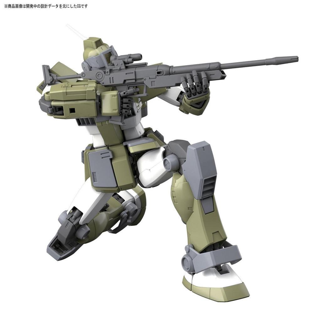Bandai MG 197683 GM Sniper Custom 1/100 Scale Kit