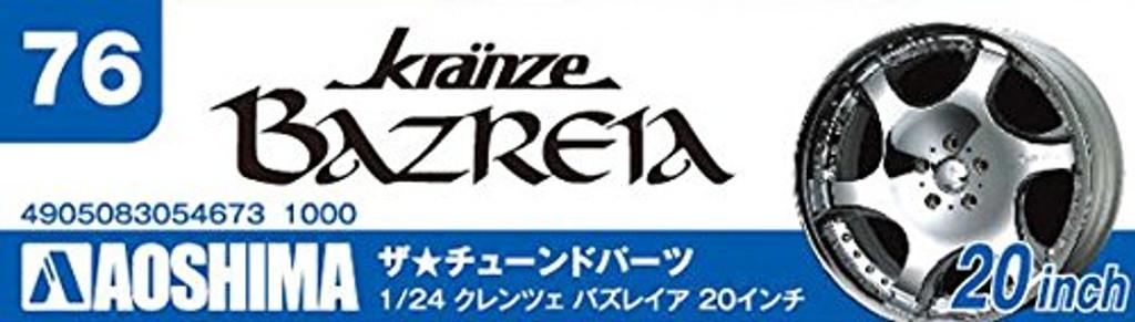 Aoshima 54673 Tuned Parts 76 1/24 Kranze Bazreia 20 inch Tire & Wheel Set