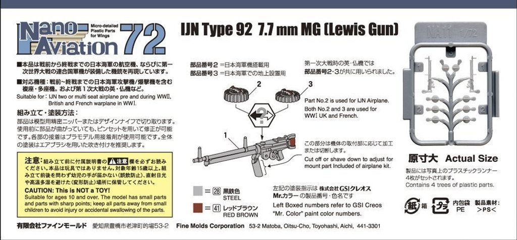 Fine Molds NA11 IJN Type92 7.7mm MG (Lewis Gun) 1/72 scale kit