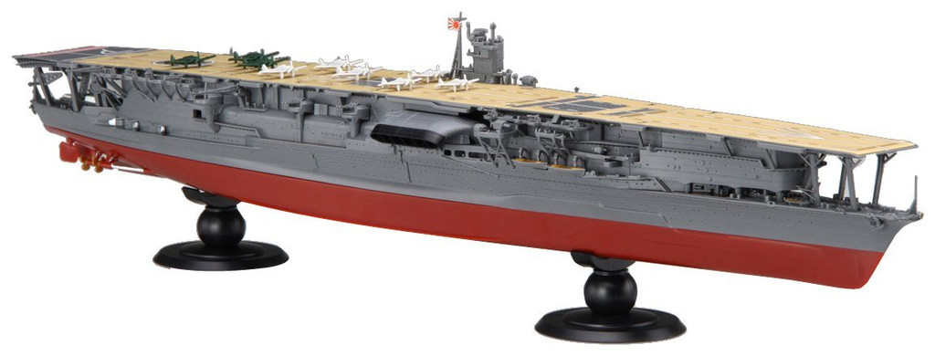 Fujimi FUNE NEXT 004 IJN Aircraft Carrier Akagi 1/700 scale kit