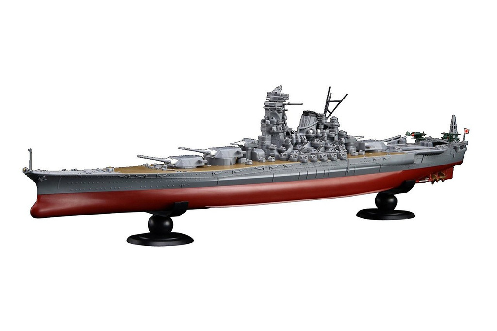 Fujimi FUNE NEXT SP4 Battleship Kii DX 1/700 scale kit