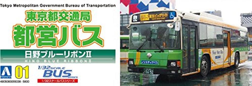 Aoshima 55038 Bureau of Transportation Tokyo Metropolitan Government Bus Hino Blue Ribbon 2 1/32 scale kit