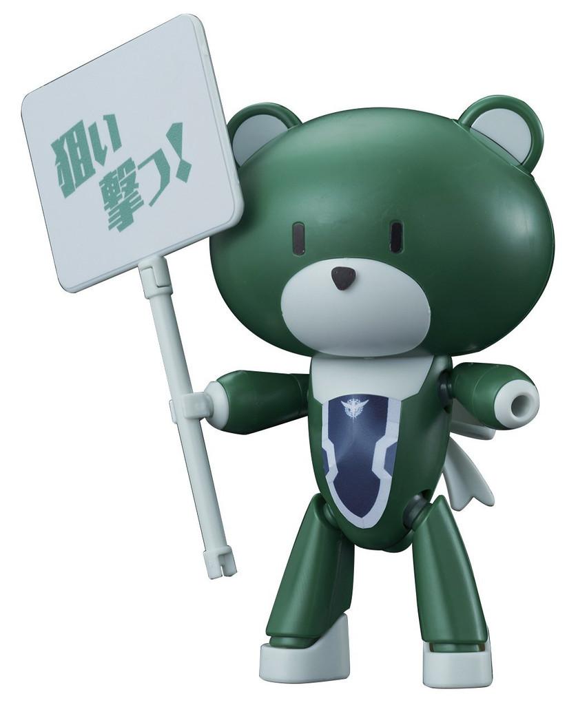 Bandai HG PETIT'GGUY 207078 LOCKON STRATOS GREEN & PLACARD 1/144 Scale Kit