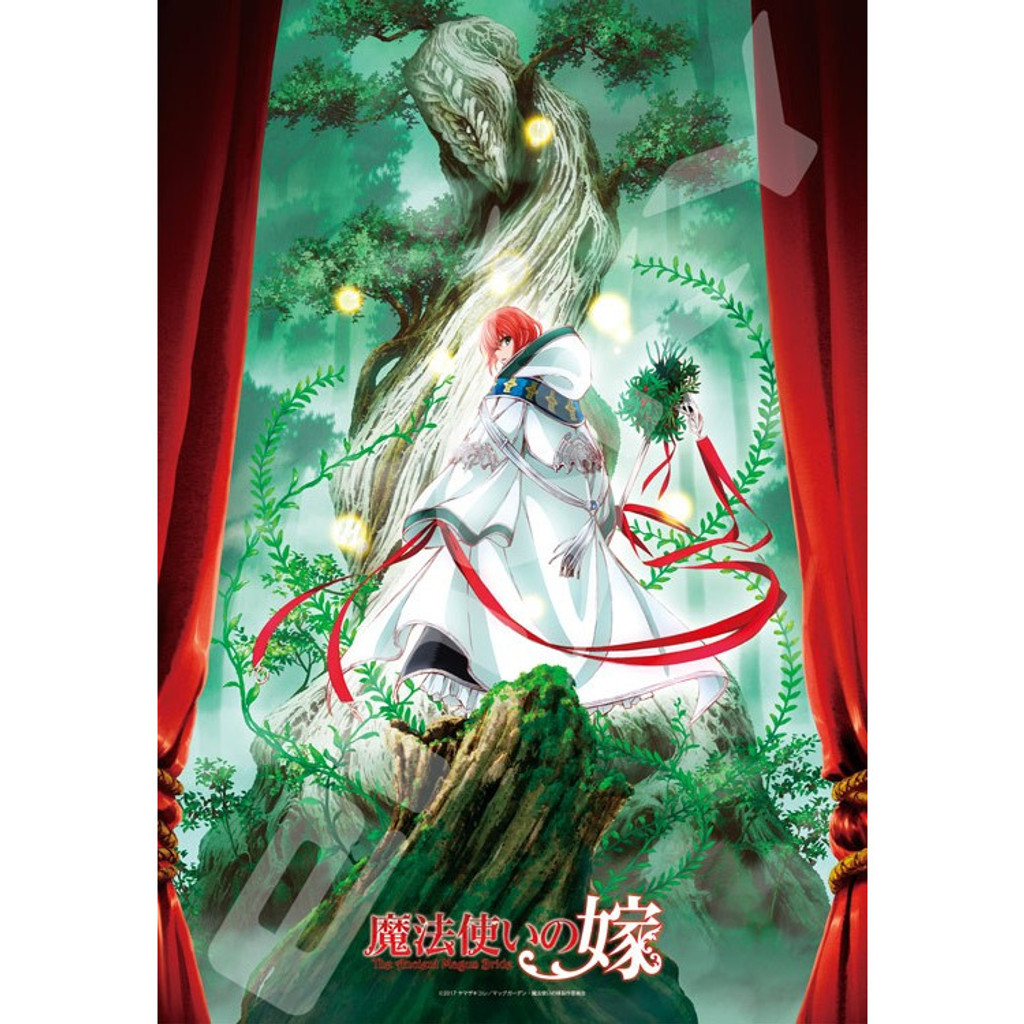 Ensky Jigsaw Puzzle 1000T-76 The Ancient Magus' Bride Sleigh Beggy (1000 Pieces)