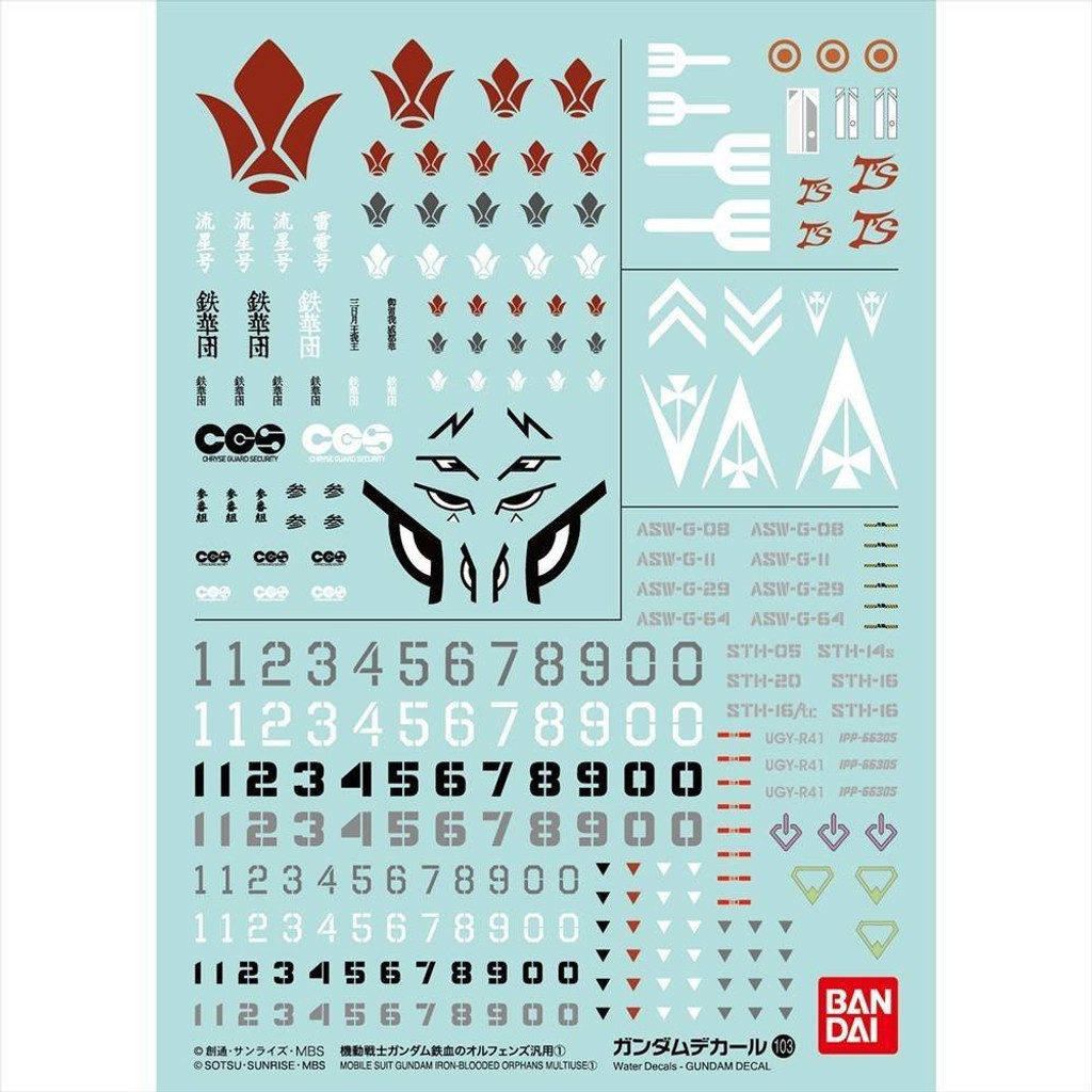 Bandai Gundam Decal No.103 for 1/144 & 1/100 Iron-Blooded Orphans Series 1 (196020)