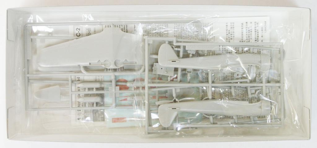 Fujimi C02 Ki43 I Hayabusa (Oscar) 59 Flying Group 1/72 Scale Kit