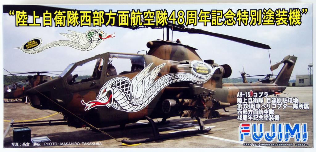 Fujimi Heli-SP9 JGSDF AH-1S COBRA 20th Anniversary 1/72 Scale Kit