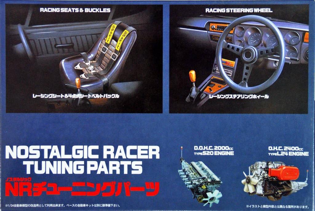 Fujimi GT14 111148 Garage & Tool Series NR Tuning Parts 1/24 Scale Kit
