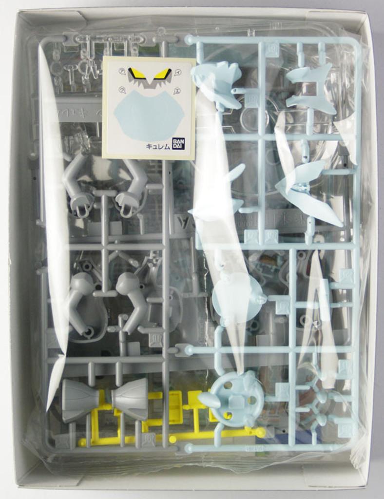 Bandai Pokemon Plamo 21 Kyurem (Plastic Model Kit)
