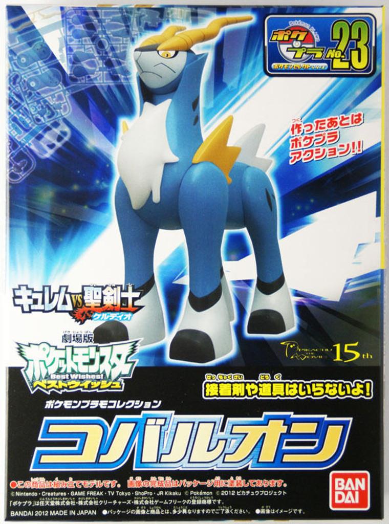 Bandai Pokemon Plamo 23 Cobalion (Plastic Model Kit)