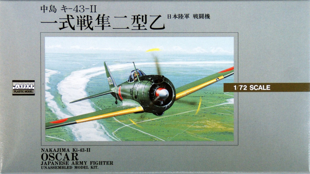 Arii 320020 Japanese Army Fighter Nakajima Ki-43-2 OSCAR 1/72 scale (Microace)