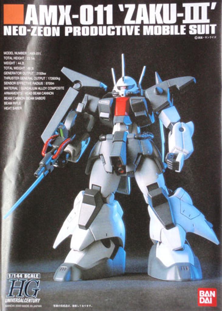 Bandai HGUC 014 Gundam AMX-011 ZAKU III PRODUCTIVE MODILE SUIT 1/144 Scale Kit