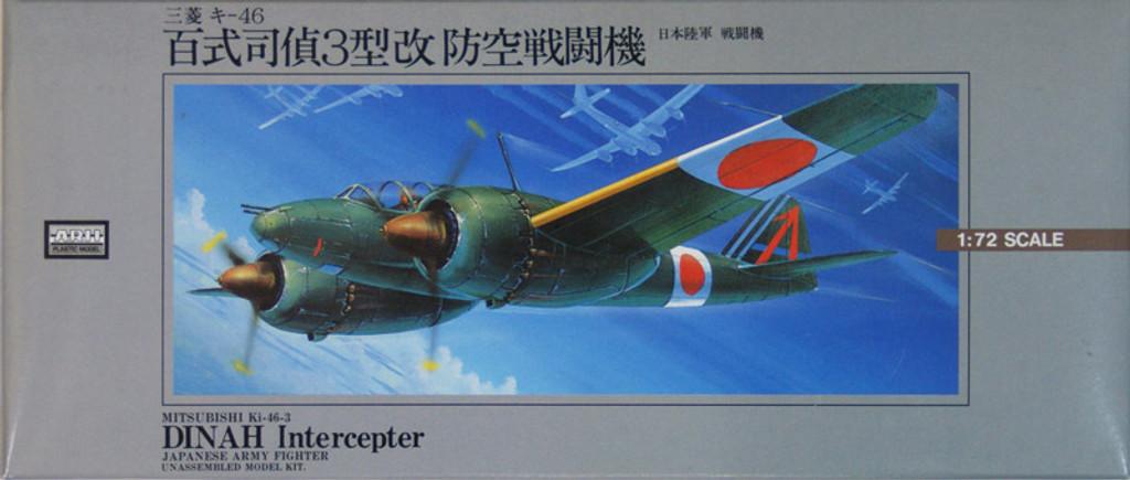 Arii 521038 Japanese Mitsubishi Ki-46-3 DINAH Intercepter 1/72 Scale Kit (Microace)