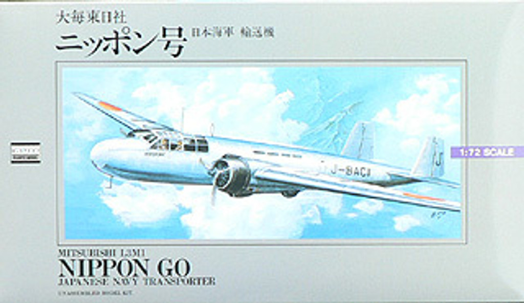 Arii 521076 Japanese Navy Mitsubishi L3M1 NIPPON GO 1/72 Scale Kit (Microace)