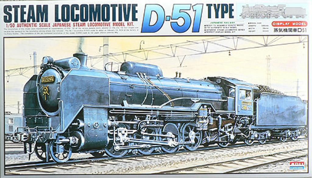 Arii 356012 Japanese Steam Locomotive Type D51 1/50 Scale Kit (Microace)