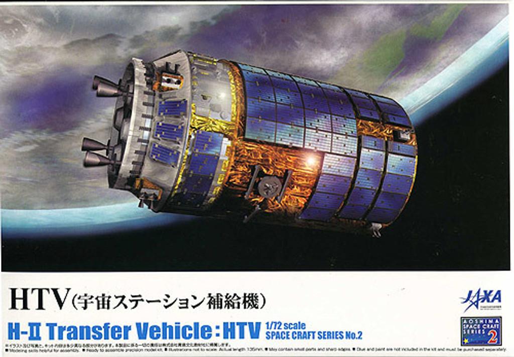 Aoshima 49648 HTV (H-II Transfer Vehicle) 1/72 Scale Kit