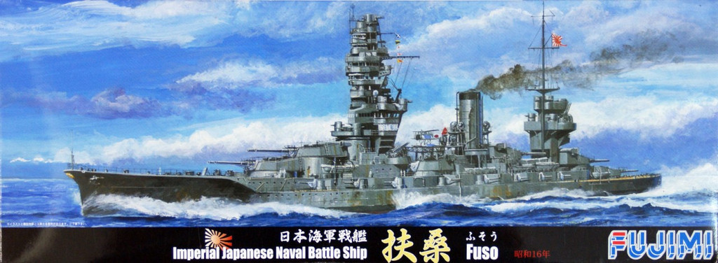 Fujimi TOKU-66 IJN Imperial Japanese Naval Battle Ship Fuso 1941 1/700 Scale Kit