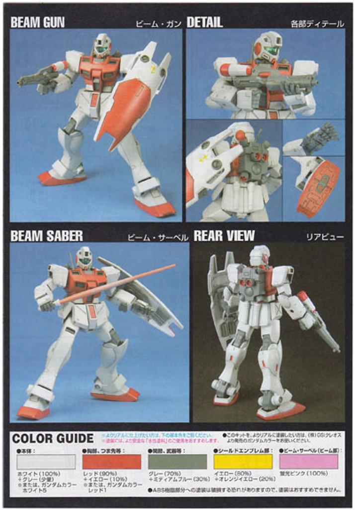 Bandai HGUC 051 Gundam RGM-79GS GM COMMAND SPACE 1/144 Scale Kit