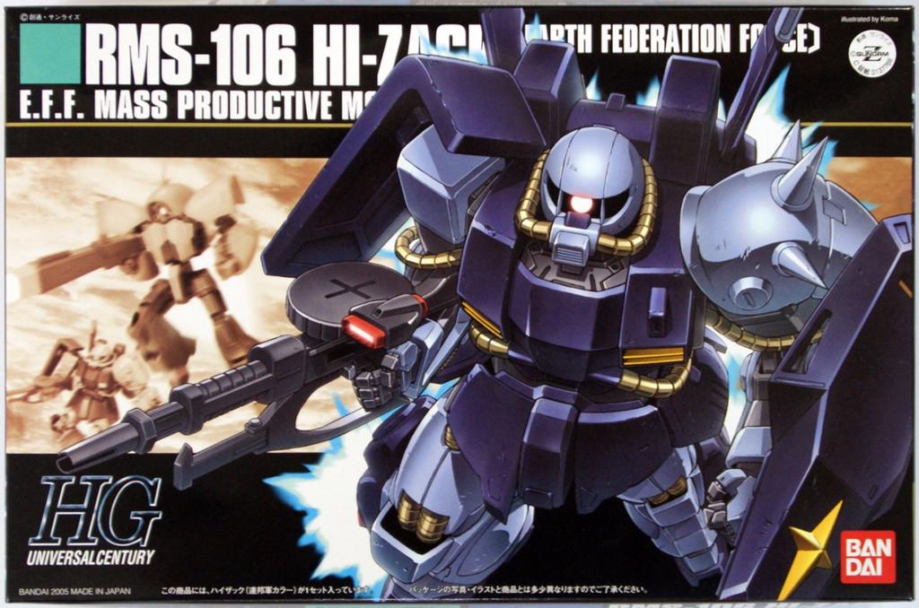 Bandai HGUC 055 Gundam RMS-106 HI-ZACK 1/144 Scale Kit