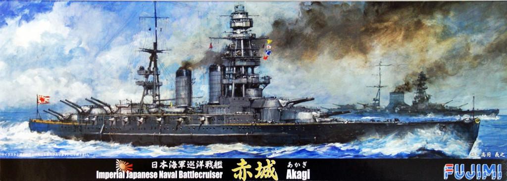 Fujimi TOKU-61 IJN Imperial Japanese Naval Battle Cruiser Akagi 1/700 Scale Kit