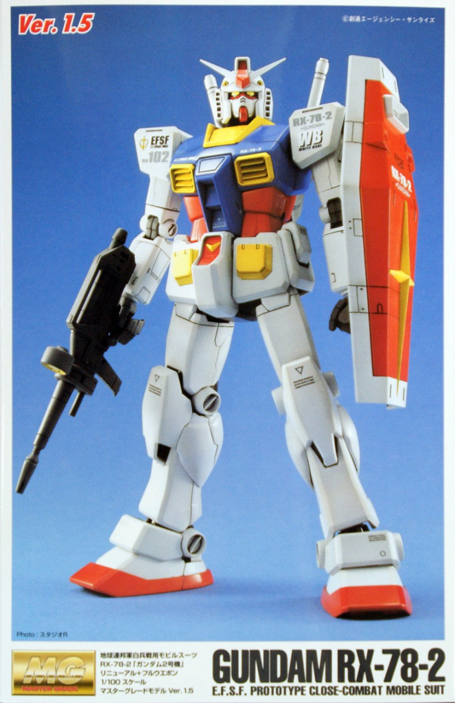 Bandai MG 763729 Gundam RX-78-2 Version 1.5 1/100 Scale Kit