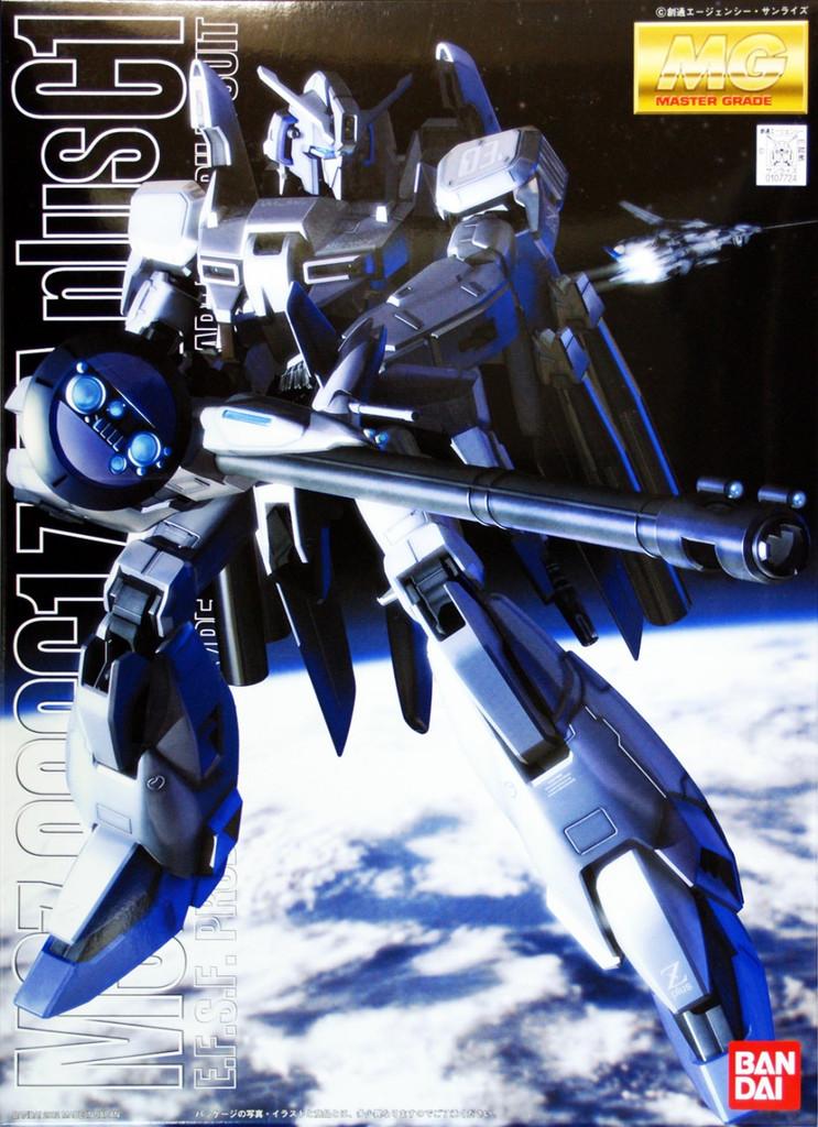 Bandai MG 077240 Gundam ZETA-Plus C1 1/100 Scale Kit