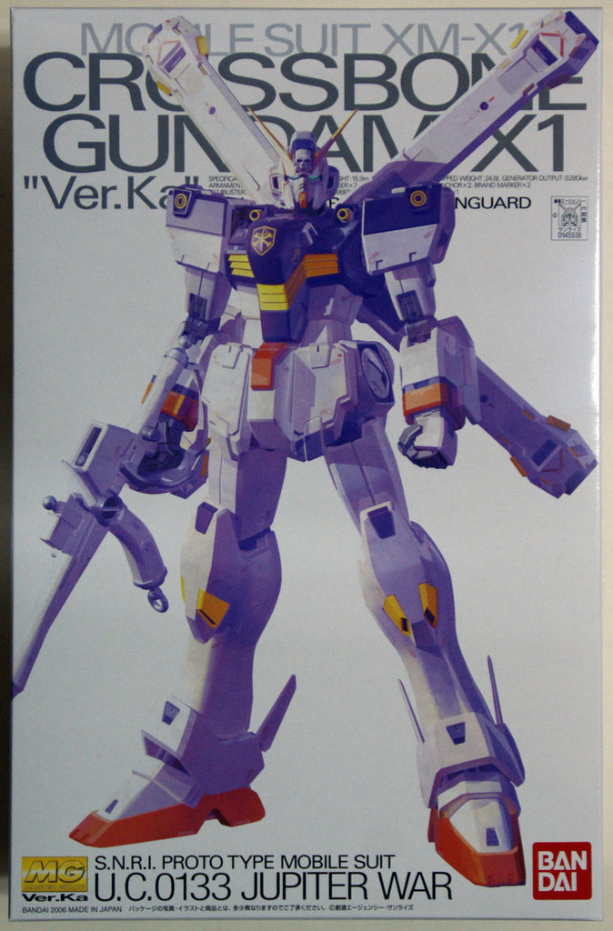 Bandai MG 459367 Gundam CrossbOne XM-X1 VersionKa 1/100 Scale Kit
